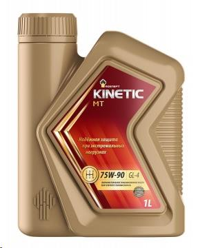RN Kinetic MT 75/90 GL-4 (1л) РНПК